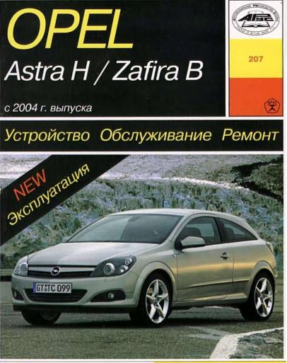 Руководство По Ремонту Автомобиля Ваза 21041